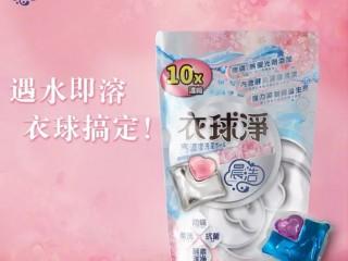 衣球淨高濃縮酵素洗衣球(2包)