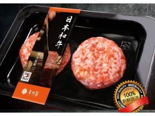 (預購)極品日本A5佐賀和牛漢堡排(4盒組共8入)