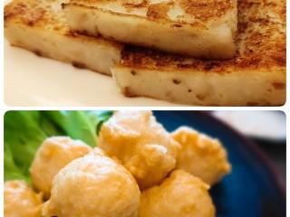 特級爆汁花枝丸(2包)+脆皮港式蘿蔔糕(1包)