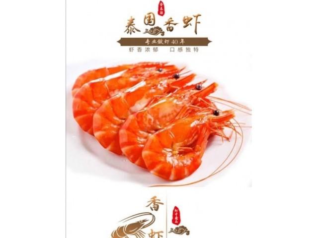 泰國香蝦熟白蝦(26/30)買一送一
