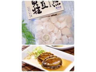 北海道生食級干貝(送厚實鮮嫩帶殼鮑魚20粒)